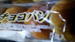 2012_07_23_19_19_55.jpg